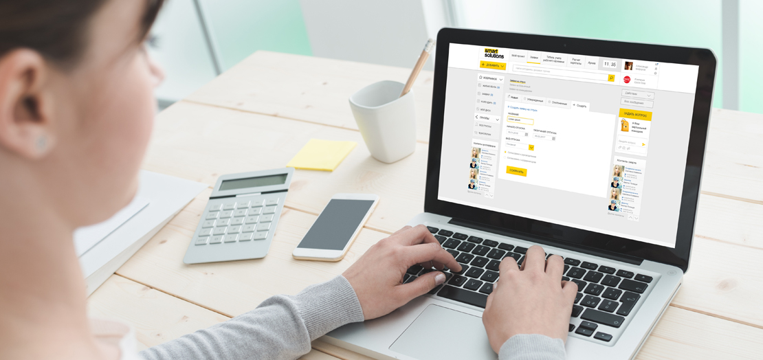 Staff Tool combines all business processes of outstaffing into a single, simple online system